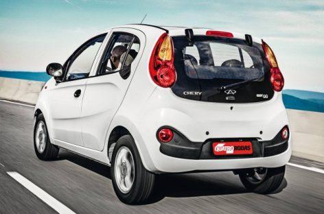 Seguro Cherry: Veja as melhores opções de seguro automóvel para carros Cherry